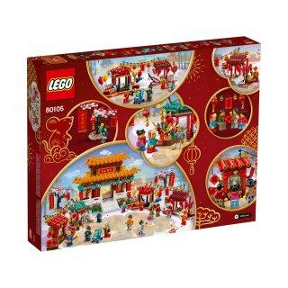 LEGO®  80105 - Tempelmarkt zum Chinesischen Neujahrsfest