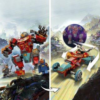 LEGO® Marvel Super Heroes 76194 - Tony Starks sakaarianischer Iron Man
